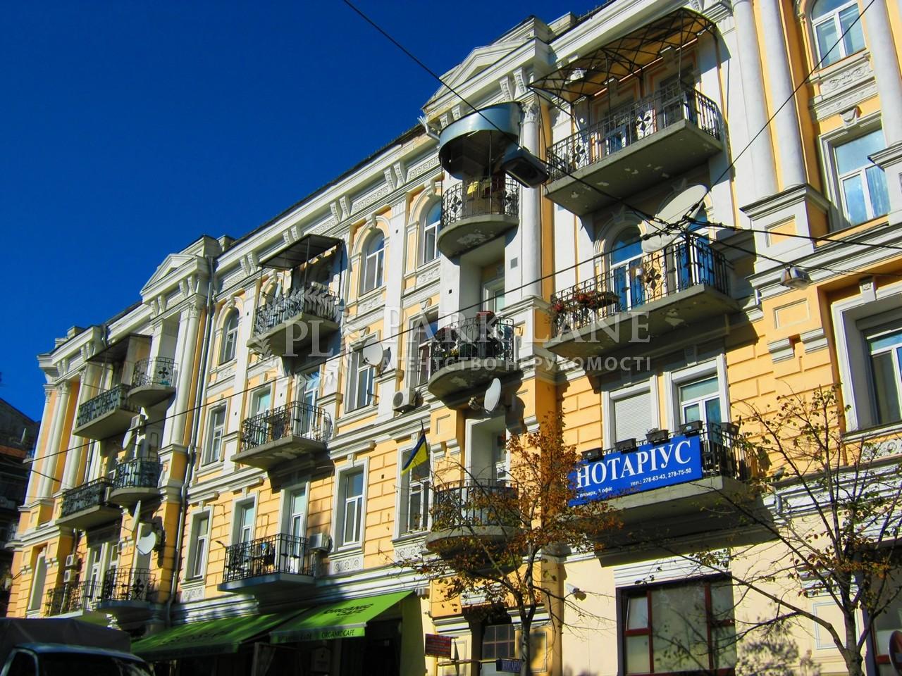 Квартира ул. Владимирская, 40/2, Киев, A-97584 - Фото 11