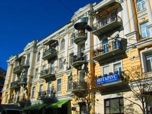 Квартира B-99478, Владимирская, 40/2, Киев - Фото 4