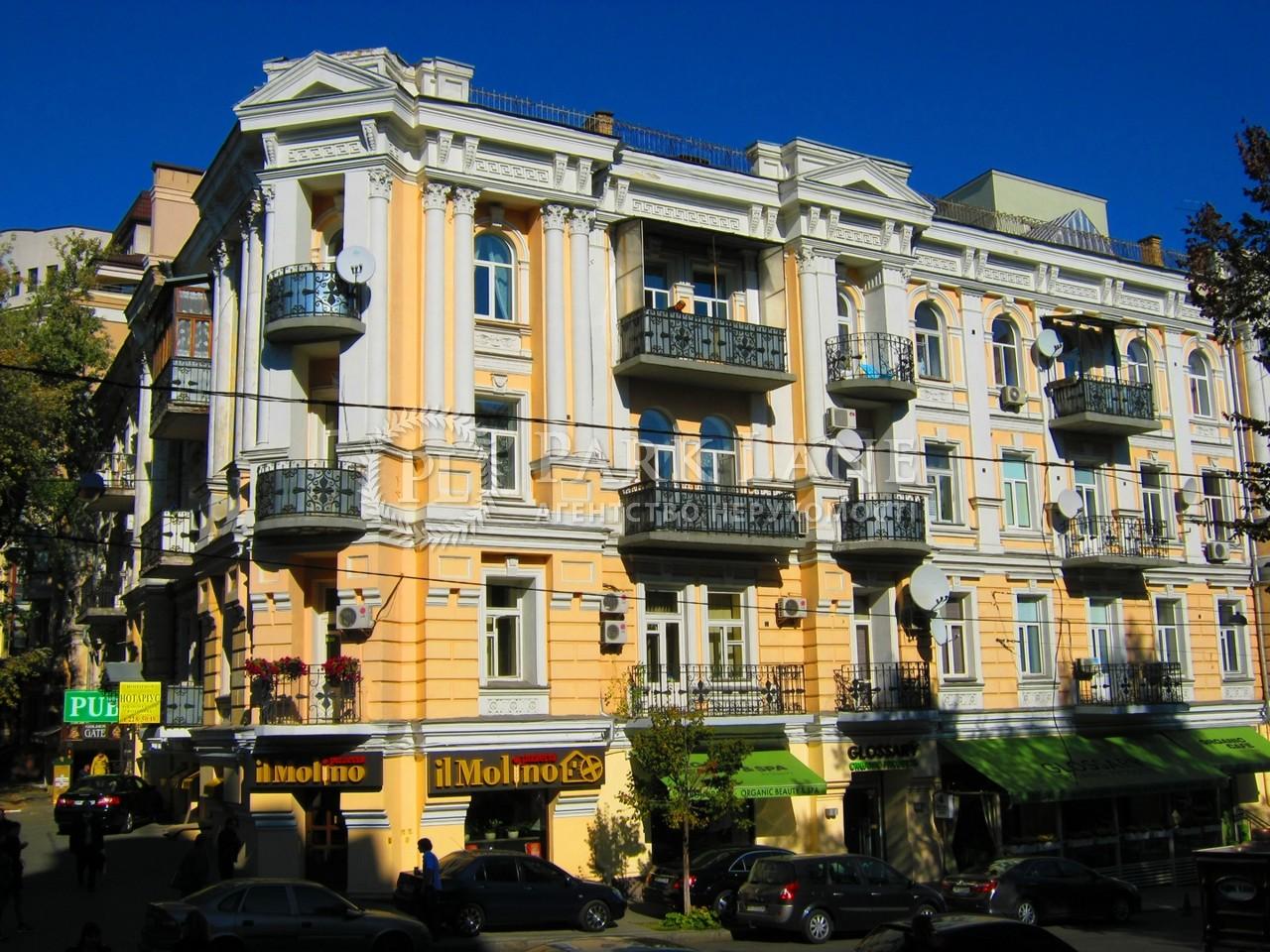 Квартира ул. Владимирская, 40/2, Киев, R-23331 - Фото 2