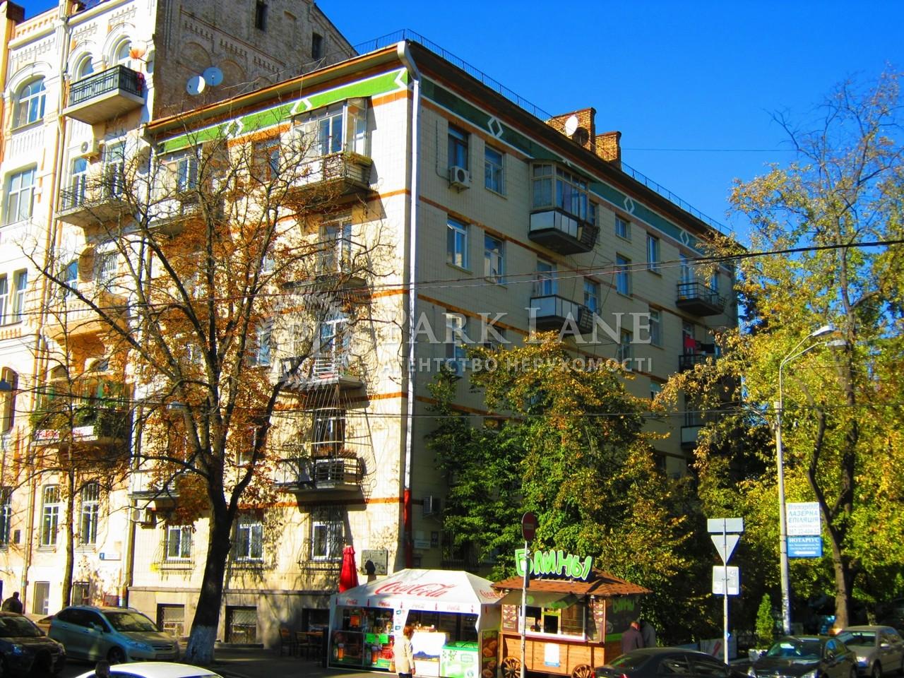 Квартира ул. Золотоворотская, 8/4, Киев, X-29451 - Фото 1