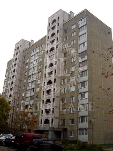 Квартира Туполева Академика, 22в, Киев, Z-768034 - Фото