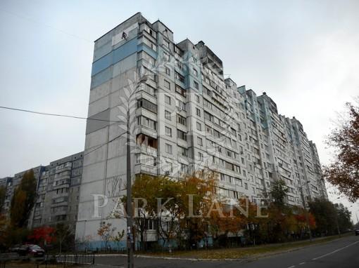 Квартира, Z-754126, 15