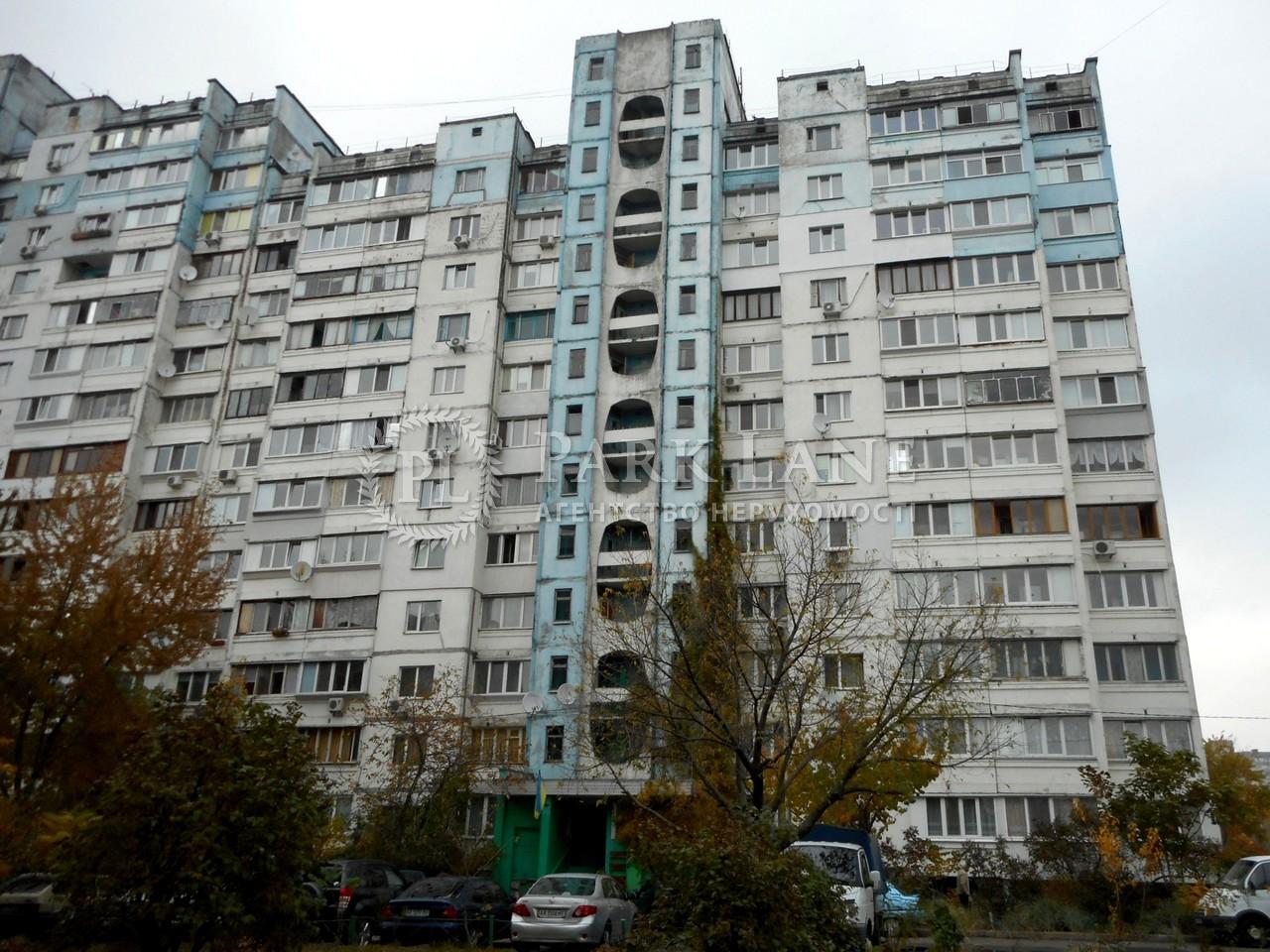 Квартира вул. Ніколаєва Архітектора, 15, Київ, Z-754126 - Фото 2
