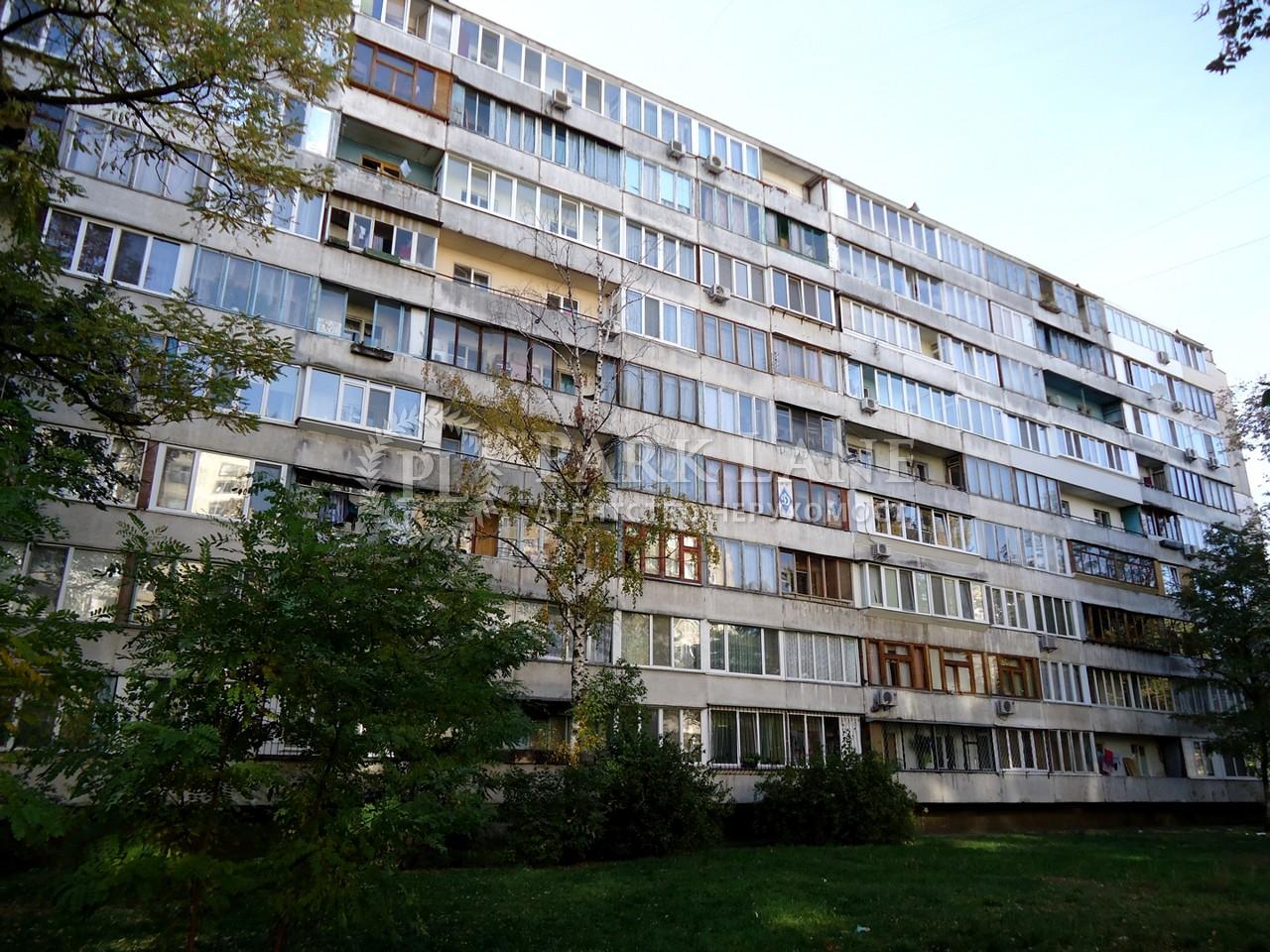 Квартира вул. Шолом-Алейхема, 9, Київ, R-27434 - Фото 1
