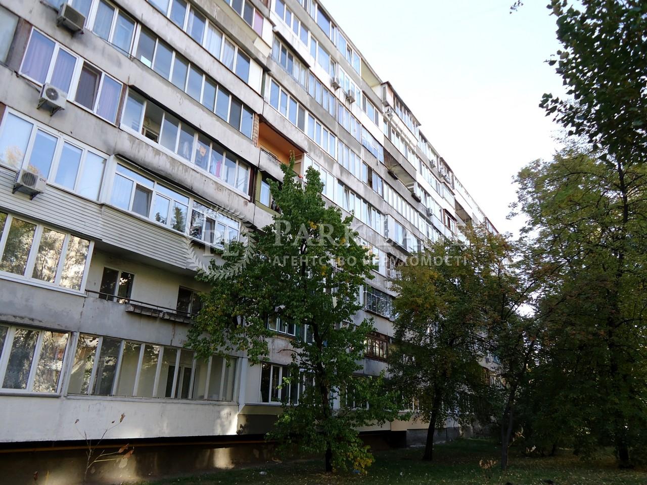 Квартира вул. Шолом-Алейхема, 9, Київ, R-27434 - Фото 8