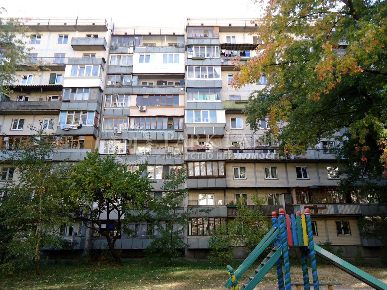 Квартира Лесной просп., 9, Киев, Z-794218 - Фото 1