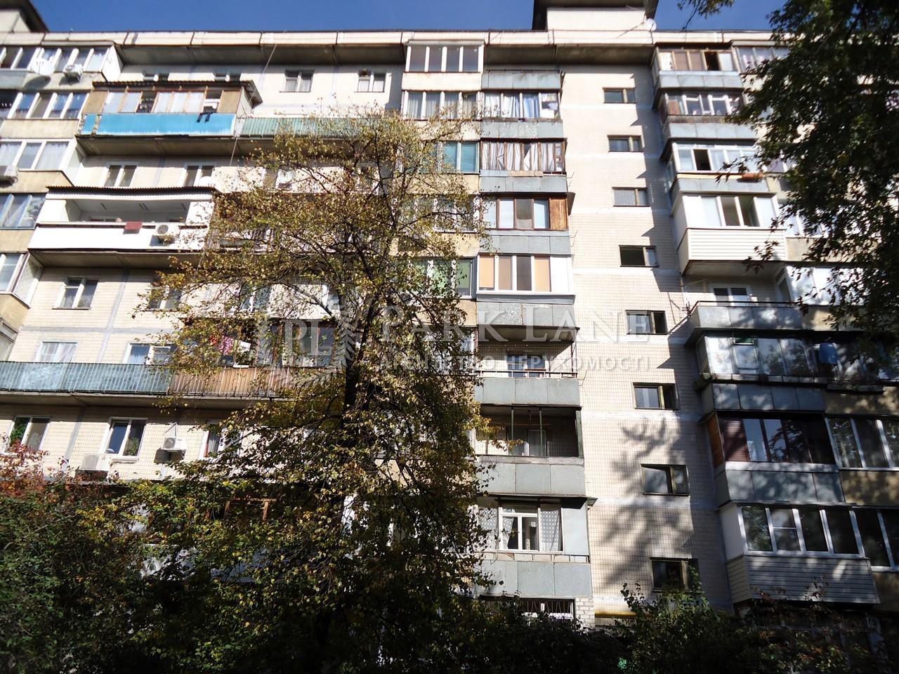 Квартира Лесной просп., 9, Киев, Z-794218 - Фото 2