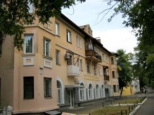 Квартира K-24895, Будівельників, 23, Київ - Фото 2