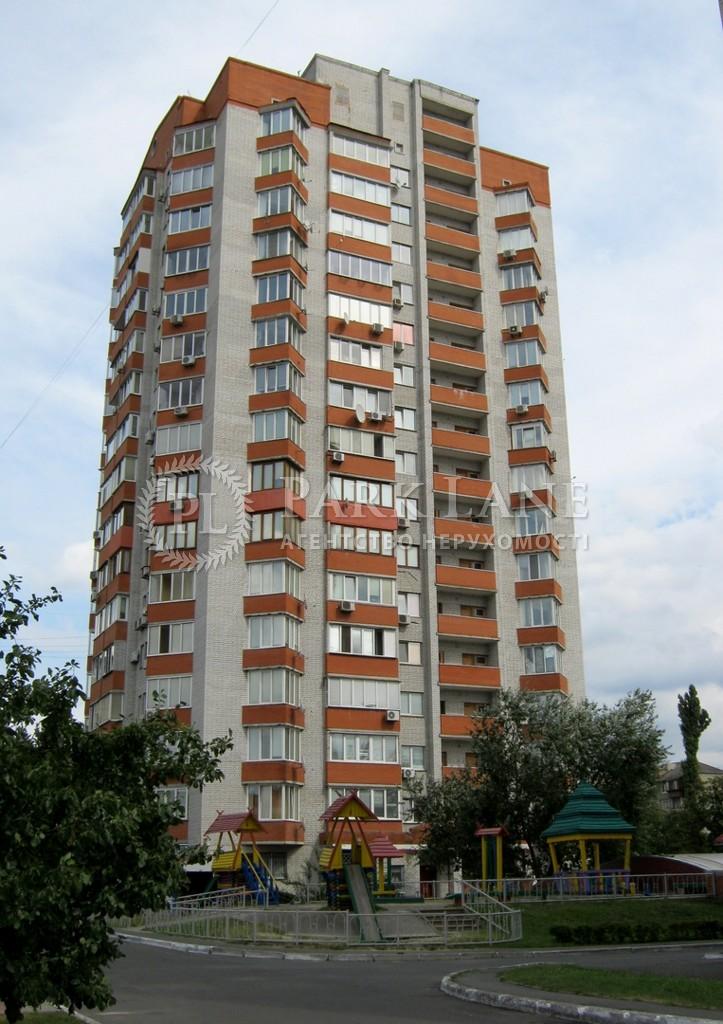 Квартира Верховного Совета бульв., 21б, Киев, Z-1486502 - Фото 10