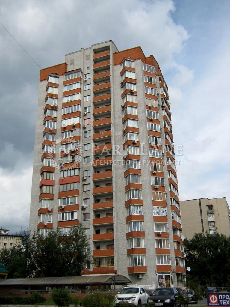 Квартира Верховного Совета бульв., 21б, Киев, Z-1486502 - Фото 9