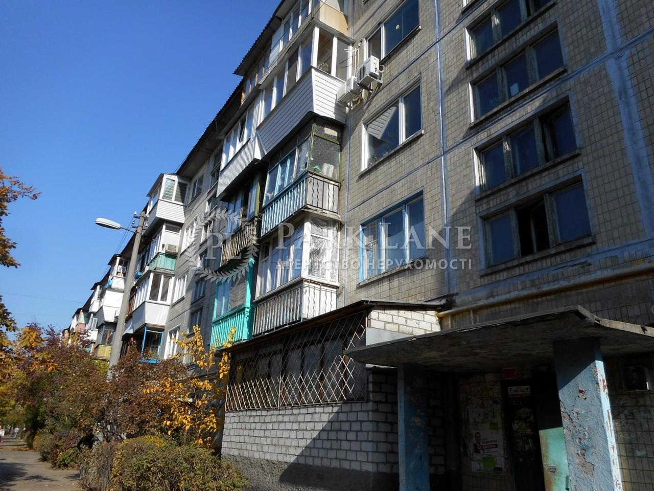 Квартира B-101918, Перова бул., 42а, Київ - Фото 1