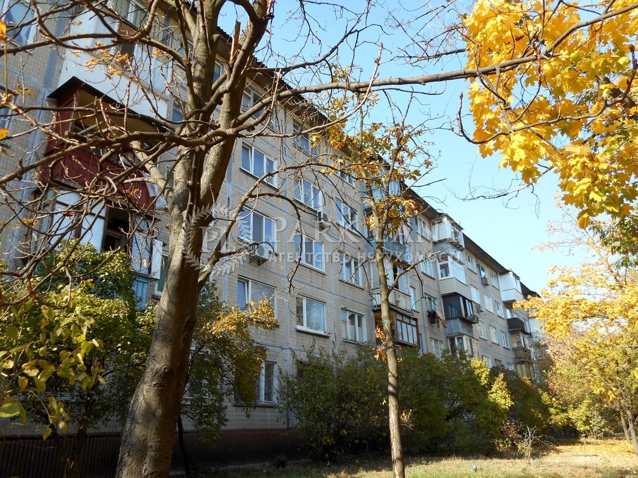 Квартира B-101918, Перова бул., 42а, Київ - Фото 2