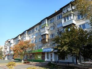 Нежилое помещение, B-96762, Перова бульв., Киев - Фото 2