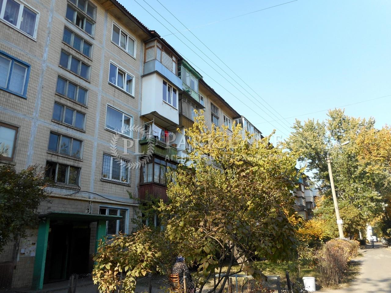 Нежилое помещение, B-96762, Перова бульв., Киев - Фото 3