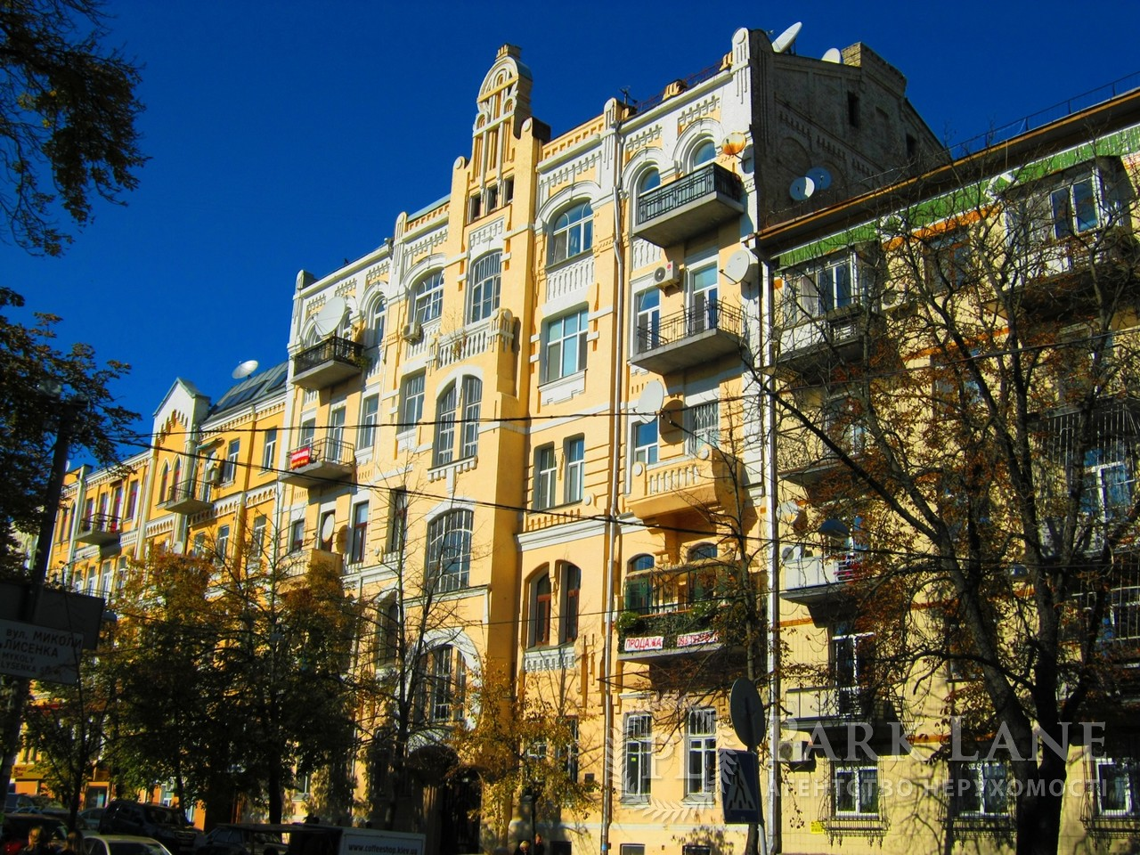 Офис, ул. Ярославов Вал, Киев, R-23560 - Фото 1