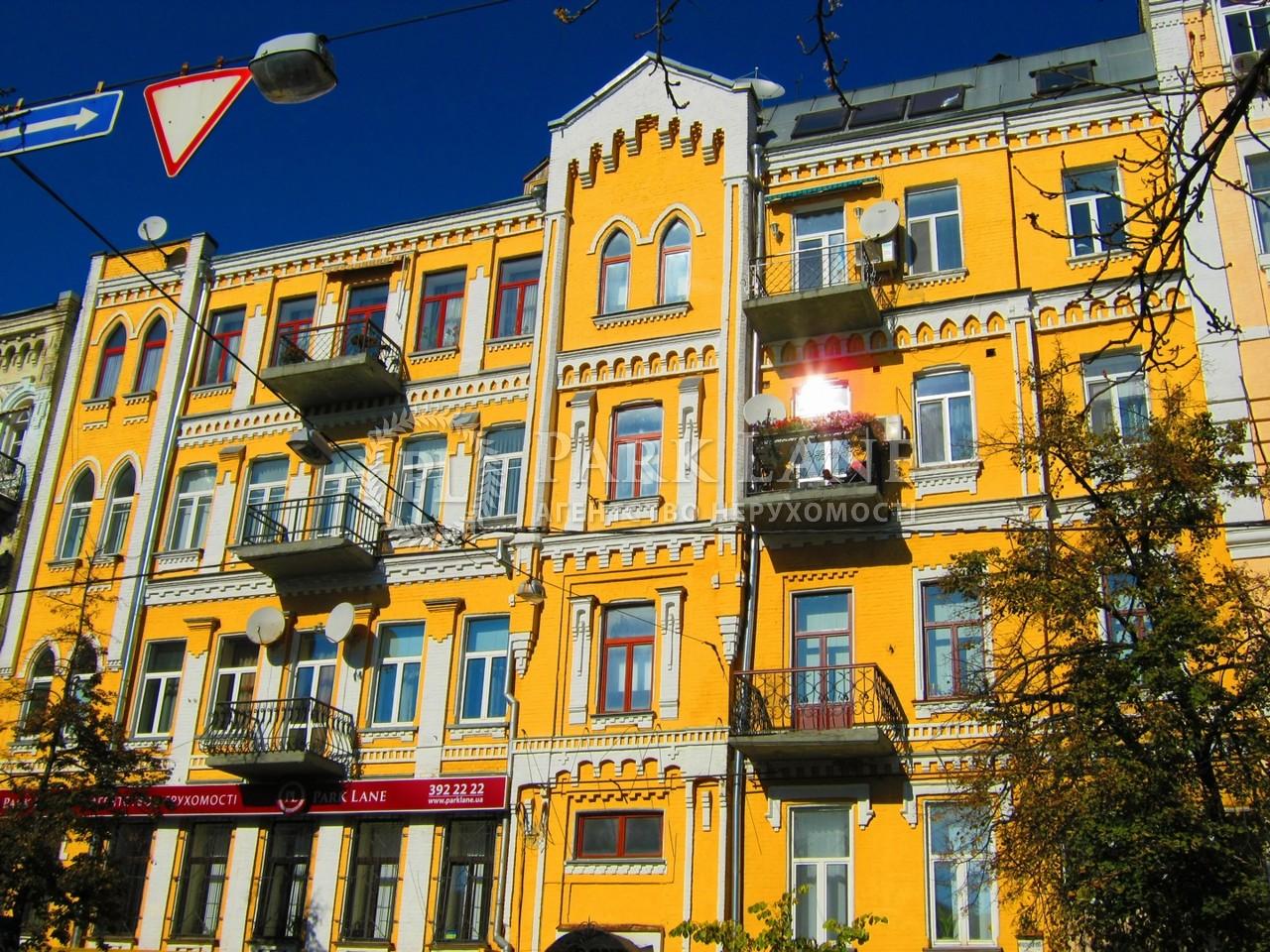 Квартира вул. Ярославів Вал, 6, Київ, B-92076 - Фото 45