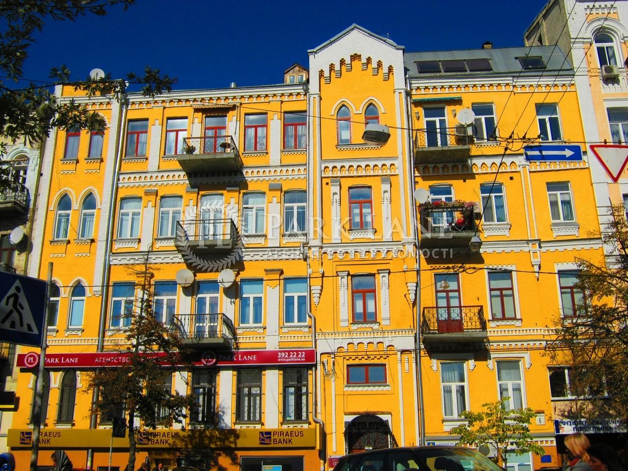 Квартира вул. Ярославів Вал, 6, Київ, B-92076 - Фото 1