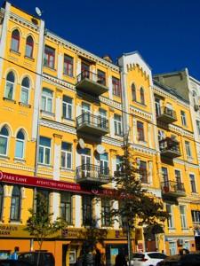 Квартира B-92076, Ярославов Вал, 6, Киев - Фото 3