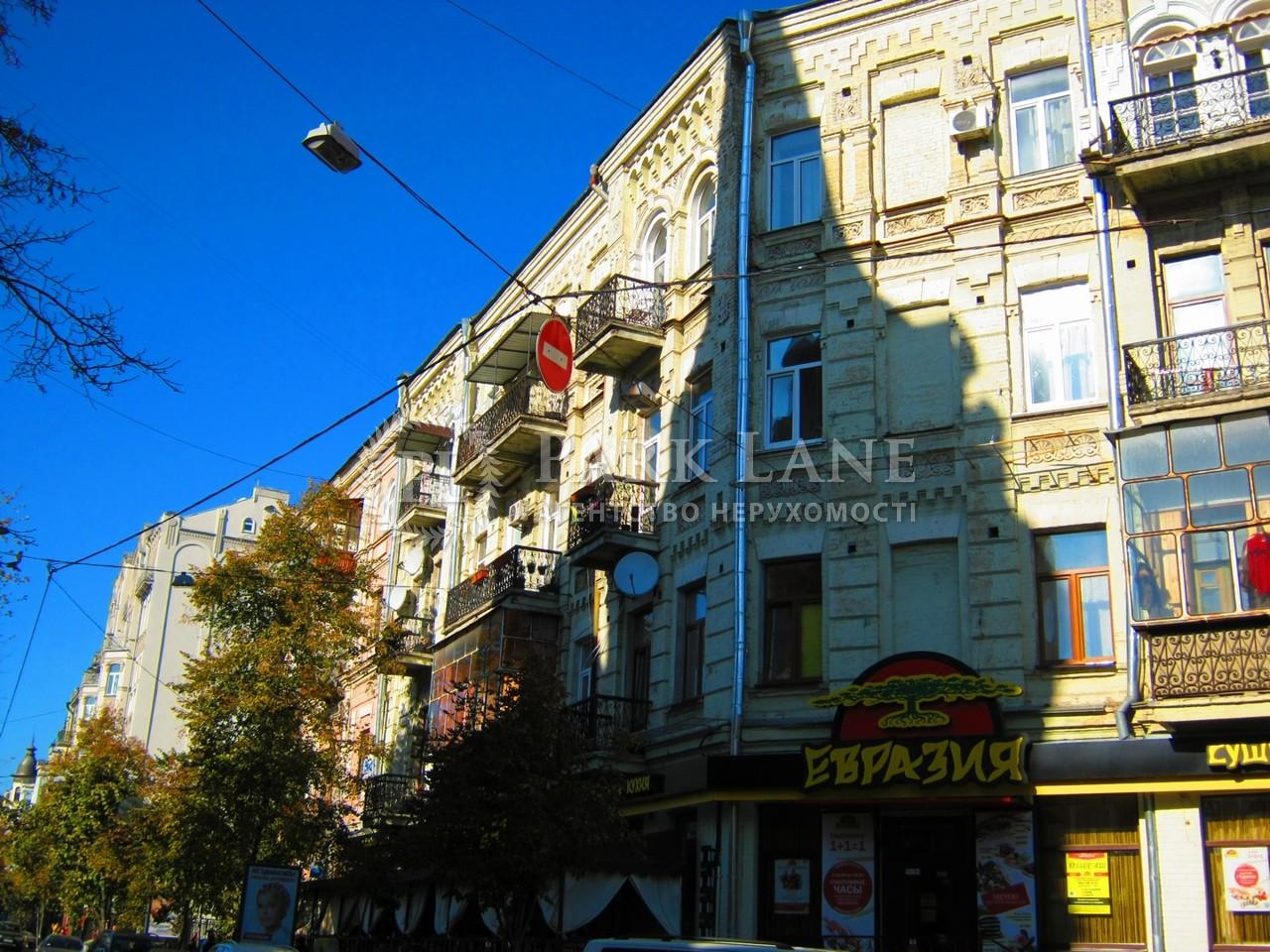 Квартира ул. Ярославов Вал, 8, Киев, J-27692 - Фото 21