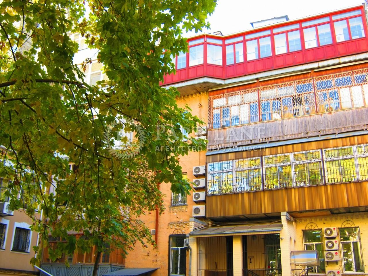 Квартира вул. Ярославів Вал, 8, Київ, J-27692 - Фото 22