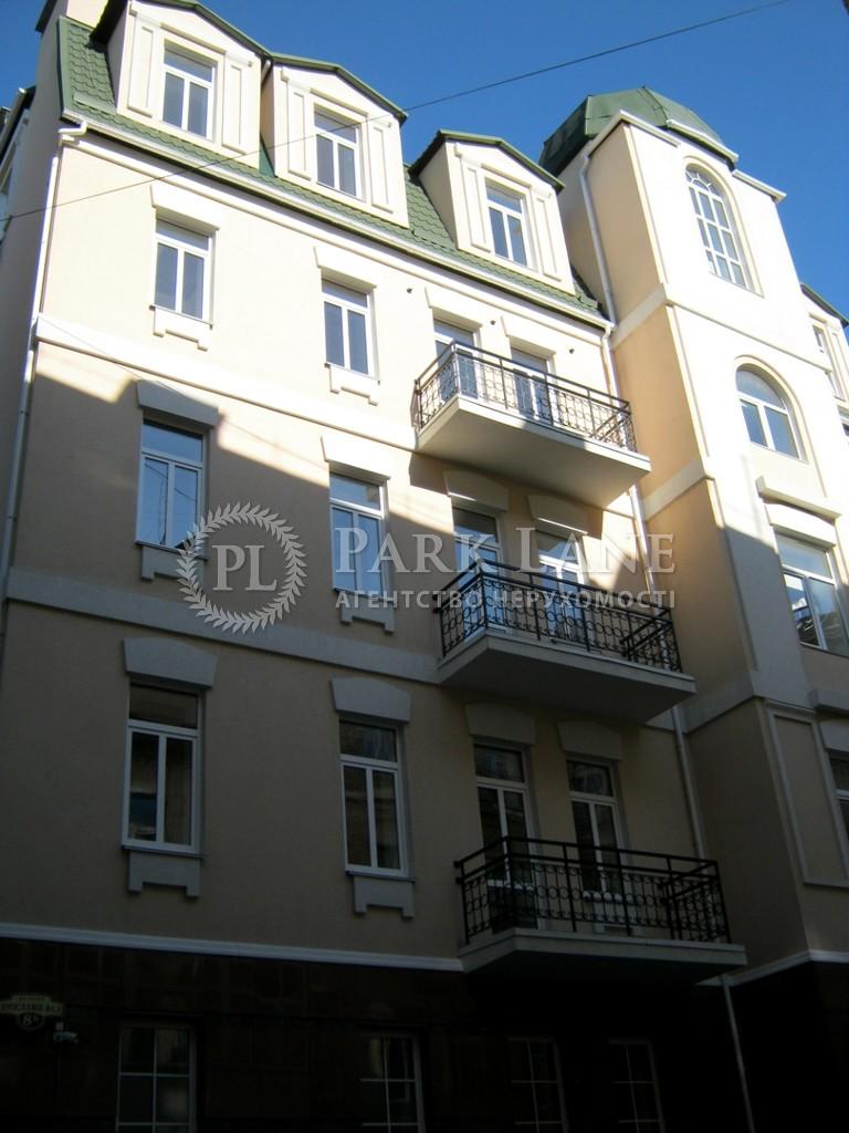 Дом, ул. Ярославов Вал, Киев, J-24951 - Фото 1