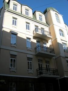 Дом J-27963, Ярославов Вал, Киев - Фото 1