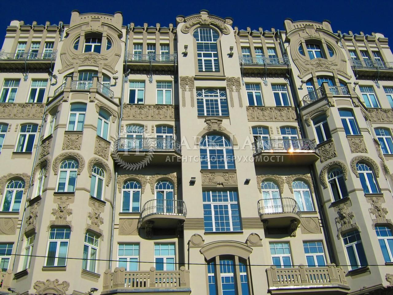 Квартира ул. Ярославов Вал, 14а, Киев, R-24020 - Фото 3