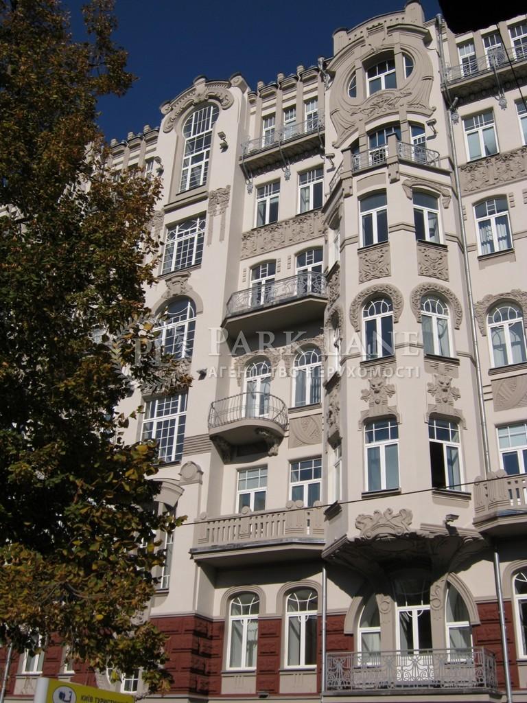 Квартира ул. Ярославов Вал, 14а, Киев, R-24020 - Фото 2