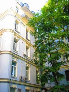 Квартира K-29482, Ярославов Вал, 16, Киев - Фото 4
