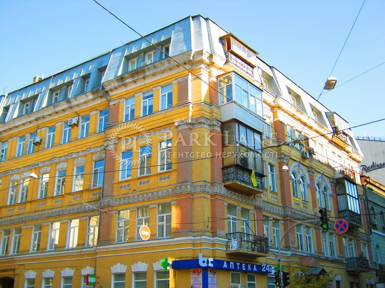 Квартира ул. Ярославов Вал, 28, Киев, C-36190 - Фото 15