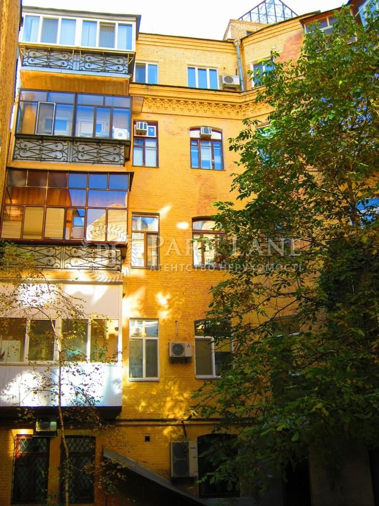 Квартира ул. Ярославов Вал, 28, Киев, C-36190 - Фото 16