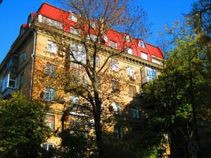 Квартира C-98955, Ярославов Вал, 30а, Киев - Фото 2