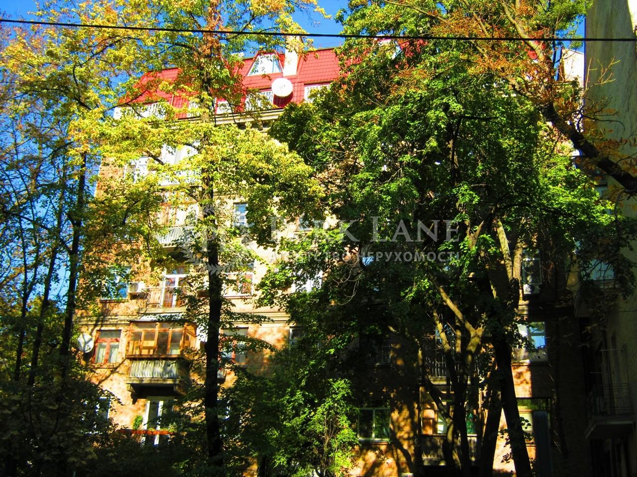 Квартира C-98955, Ярославов Вал, 30а, Киев - Фото 3