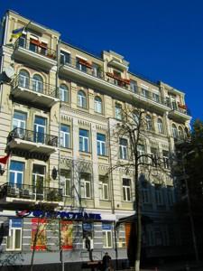 Коммерческая недвижимость, J-29909, Ярославов Вал, Шевченковский район