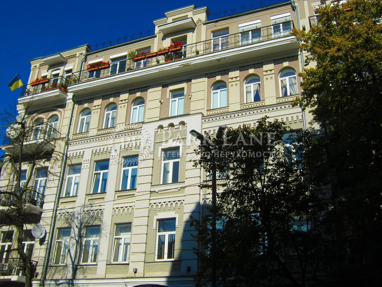 Офис, ул. Ярославов Вал, Киев, K-26076 - Фото 15