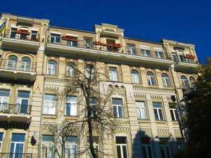 Нежилое помещение, K-20079, Ярославов Вал, Киев - Фото 4