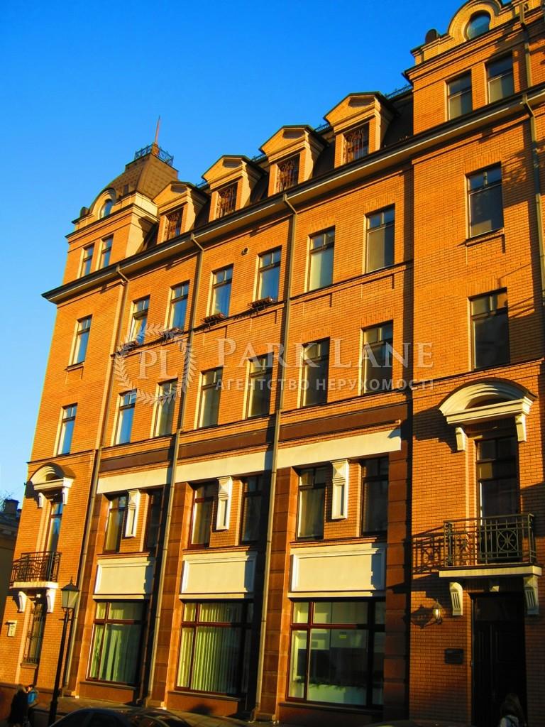 Квартира Андреевский спуск, 1а, Киев, R-13739 - Фото 1