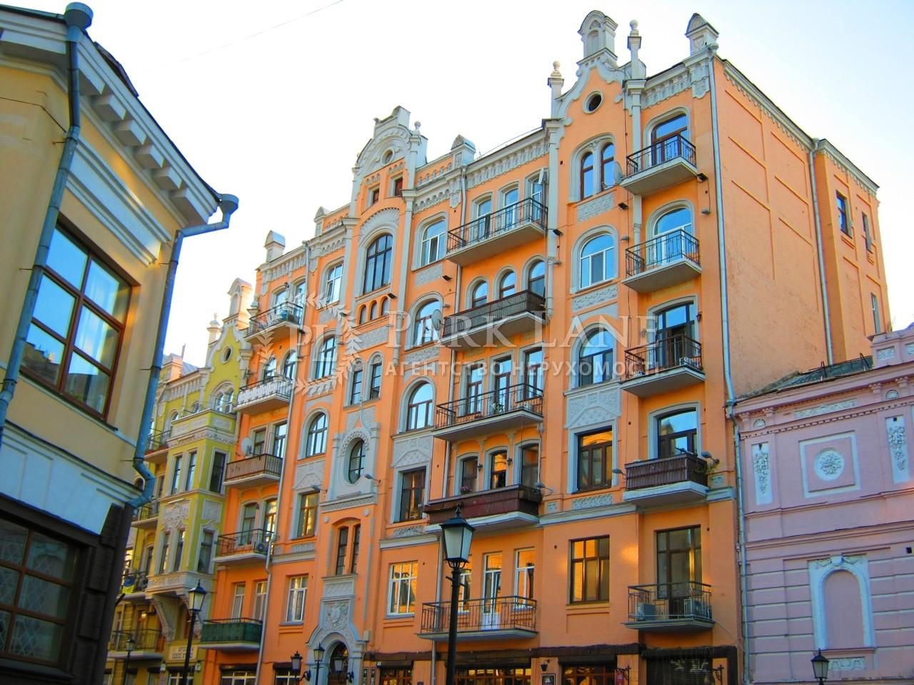 Квартира Андріївський узвіз, 2б, Київ, G-15691 - Фото 20