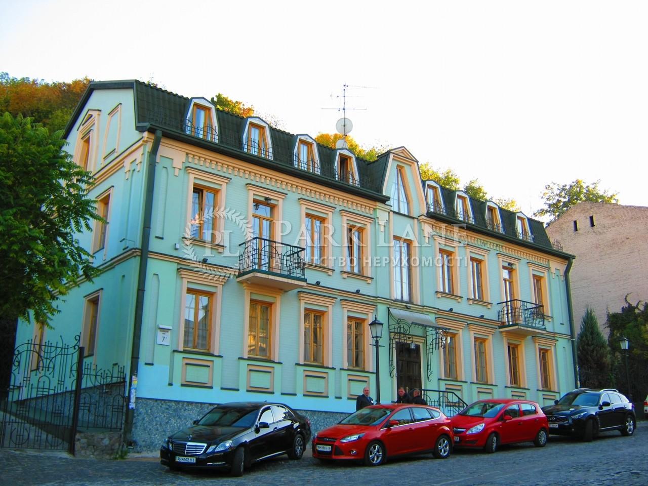 Дом Андреевский спуск, Киев, I-28471 - Фото 60