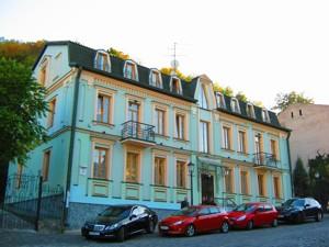 Дом I-28471, Андреевский спуск, Киев - Фото 4