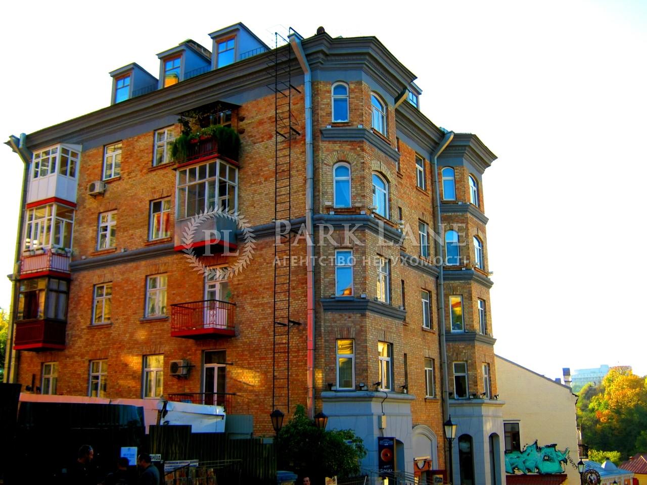 Квартира Андреевский спуск, 30, Киев, L-22716 - Фото 1