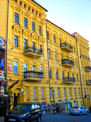 Квартира Андреевский спуск, 34, Киев, Z-405002 - Фото