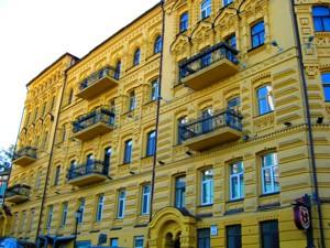 Квартира R-12725, Андреевский спуск, 34, Киев - Фото 2