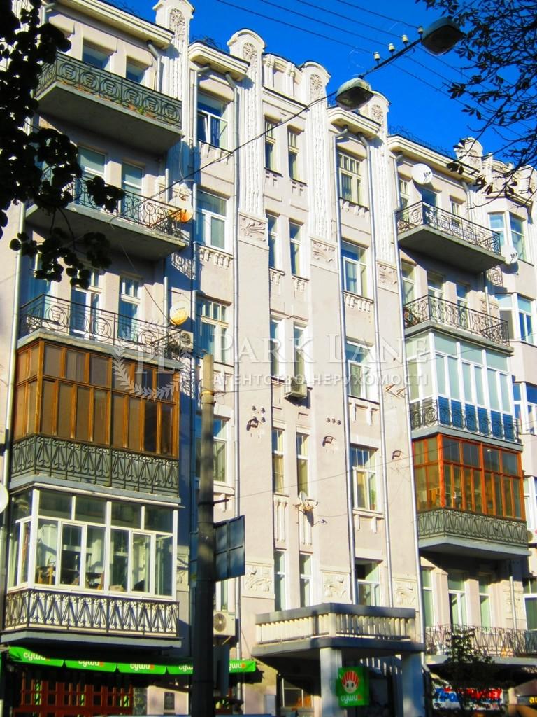 Квартира ул. Большая Житомирская, 6, Киев, C-75761 - Фото 1