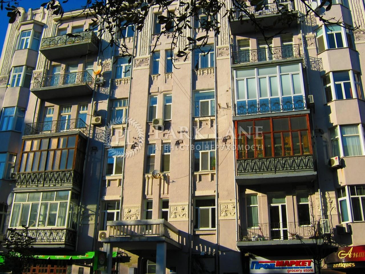 Квартира ул. Большая Житомирская, 6, Киев, C-75761 - Фото 9
