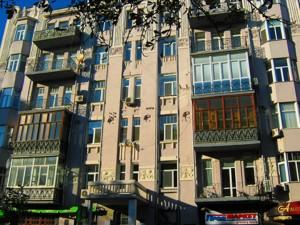 Квартира I-32700, Большая Житомирская, 6, Киев - Фото 2