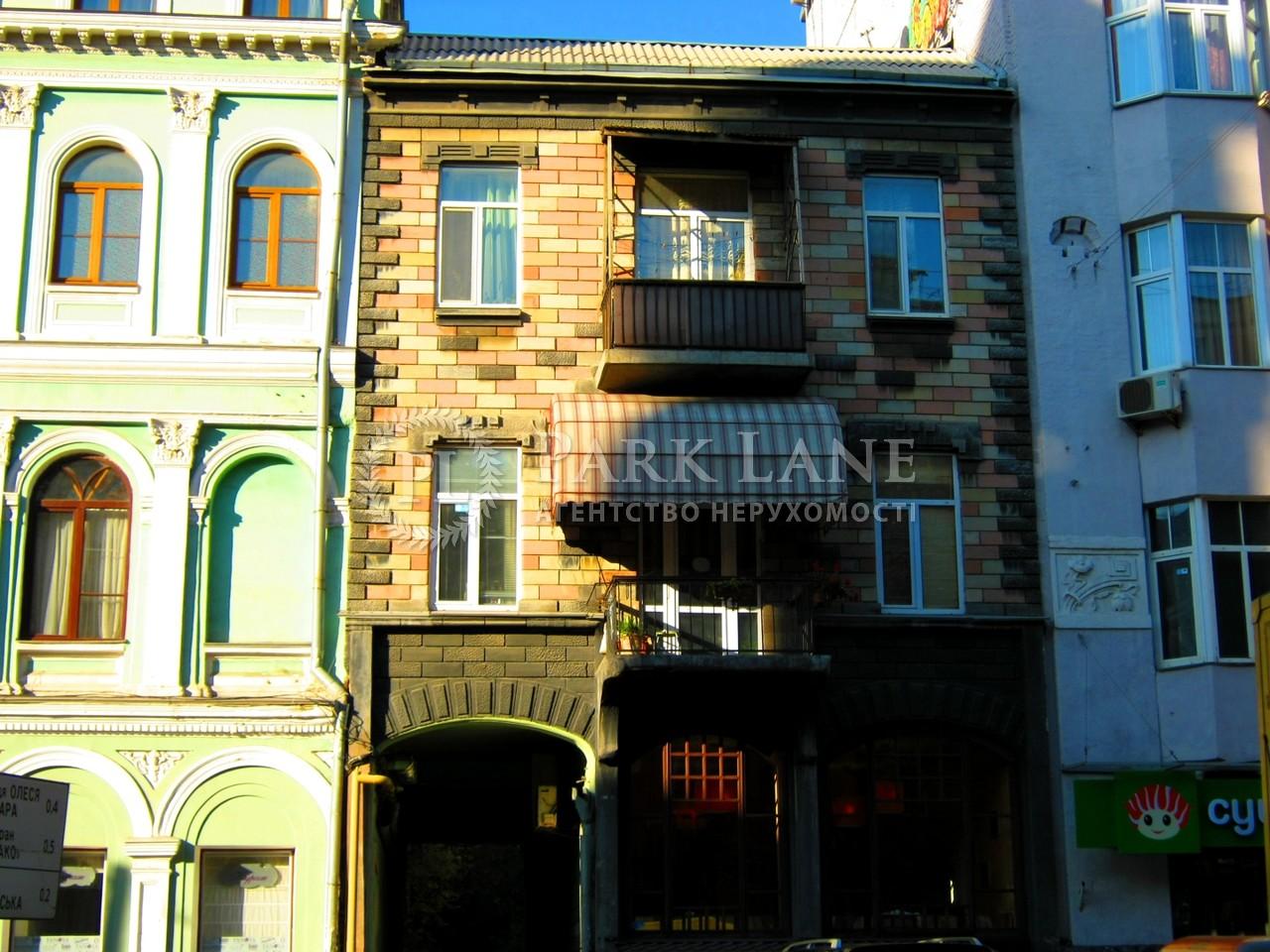 Квартира ул. Большая Житомирская, 6, Киев, C-75761 - Фото 11