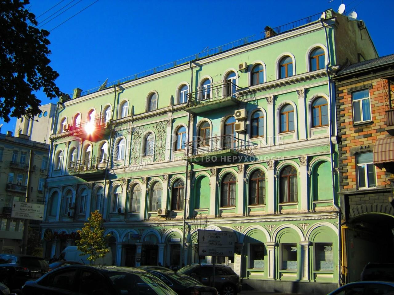 Офіс, вул. В.Житомирська, Київ, L-13291 - Фото 1
