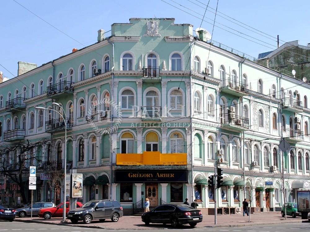 Офіс, вул. В.Житомирська, Київ, L-13291 - Фото 3