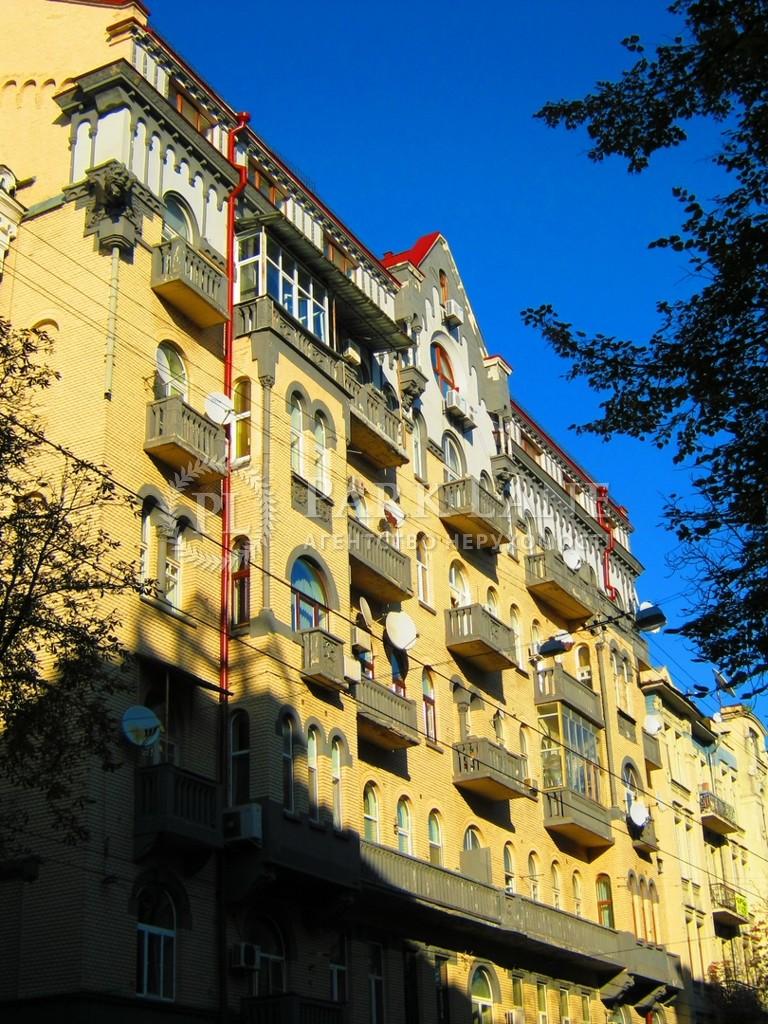 Квартира вул. В.Житомирська, 8а, Київ, Z-239198 - Фото 1